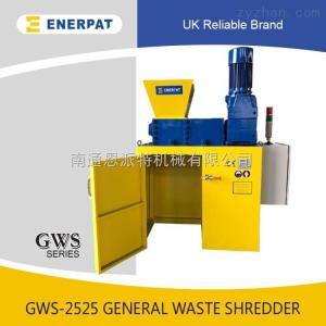 GWS-2525實用小型酒店垃圾破碎機 品質保證