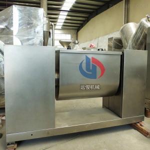 CH-500ch500L槽型混合机混料机搅拌机