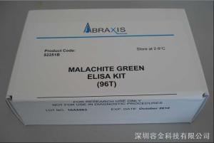 水质水产品孔雀石绿定量检测试剂盒