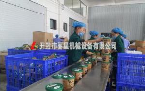 碗裝粉餅生產線是一種高效智能環保機器