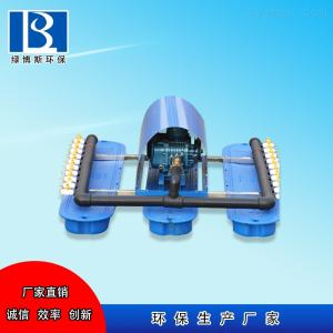 GWK江蘇綠博斯 浮船式、微孔曝氣增氧機