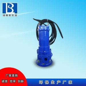 AF污水泵 廠家直銷 雙絞刀泵