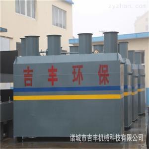 洗砂污水处理设备技术流程