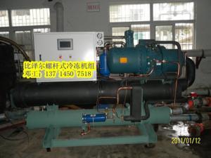RXD200B深圳食品速冻机