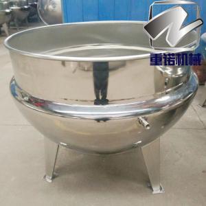 500L蒸汽夹层锅 高压蒸煮锅
