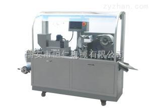 DPP-88(110H)平板式铝塑泡罩自动包装机参数
