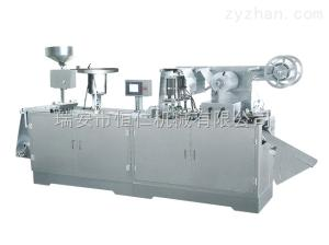DPP-320E平板式硬质双铝泡罩包装性能