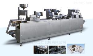 DPP-250F高密封雙鋁-塑自動包裝機產品概述