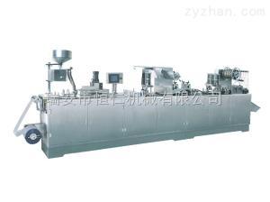 DPP-160F高密封雙鋁-塑自動包裝機概述