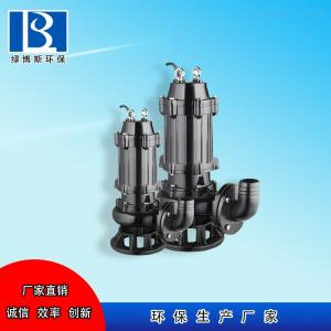 AS、AV污水处理 潜污泵 潜水排污泵