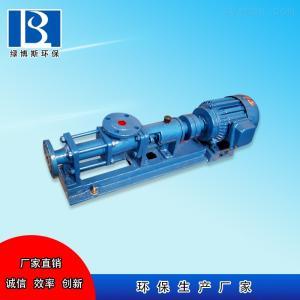 G型单螺杆泵 江苏绿博斯 厂家直销