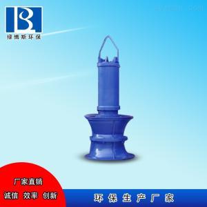 ZQB、HQB潜水轴流泵、混流泵 大型污水泵