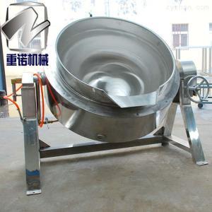 300L高溫高壓夾層鍋 熬粥蒸煮鍋
