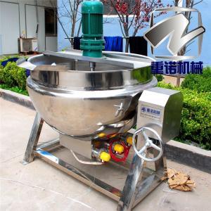 400L大型醬料炒鍋 辣椒醬專用炒鍋