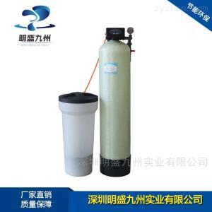 1t/h1噸每小時軟化水設備