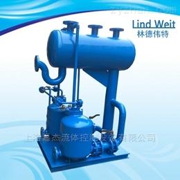 LPMP林德偉特-氣動凝結水回收裝置