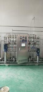 2噸純化水機