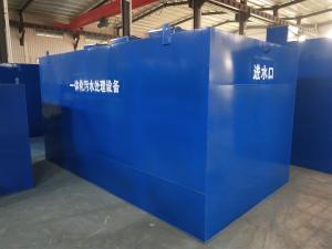 sy-50城區污水處理設備小型設備