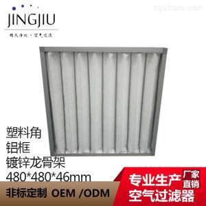 480*480*46塑料角板式空氣過濾器廠家定制龍骨式