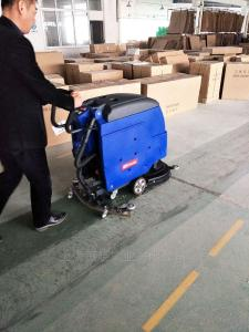 BT-530医药车间地面清洁用手推式洗地机