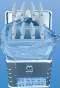 K470德国设计生产双人双锁生物安全低温运输箱