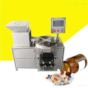 SPJ-500小型台式电子数粒机 全自动药片/胶囊装瓶机