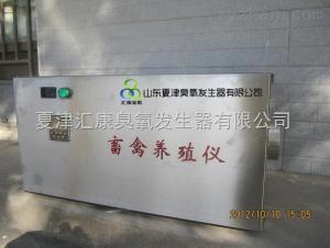 揚州-鎮江-泰州畜禽養殖殺菌消毒臭氧發生器