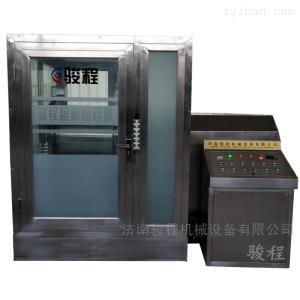 JCWF-100B大型化工颜料超微粉碎机