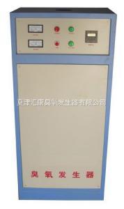 嘉興-湖州-紹興空調機組內置式臭氧發生器