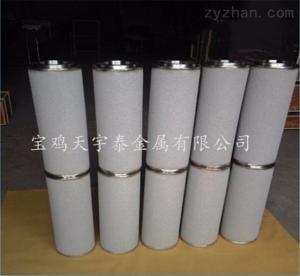 8-160天宇泰供应平焊接头不锈钢金属粉末烧结滤芯