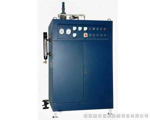 LDR0.5-0.7500Kg/h蒸發量電熱鍋爐