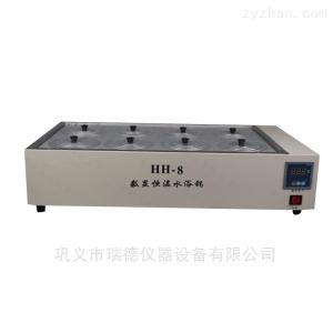 HH-ZK8廠家直銷八孔水浴鍋