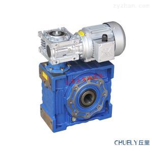 NMRV50蝸輪蝸桿減速機 包郵現貨 質量可靠