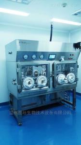 TW-17BSC1806层流硬舱体无菌隔离系统简介