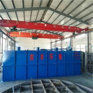 塑料编织袋废水处理设备技术流程