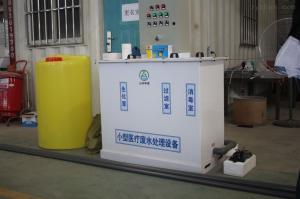 SK系列美容整形醫院污水處理設備