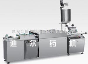 BZS—Ⅰ型半自动栓剂灌封机简介