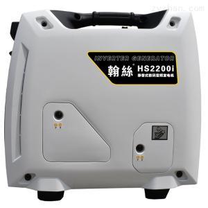 HS2000T靜音汽油發電機2kw批發