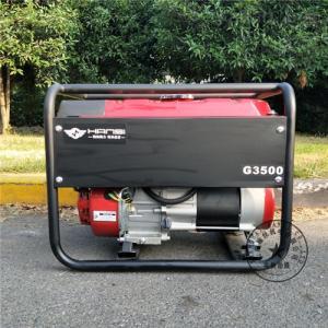G3500手啟動3千瓦汽油發電機