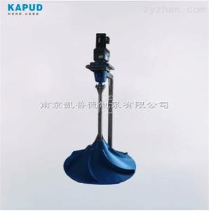 調節濃度多曲面攪拌機GSJ-1500-3.0