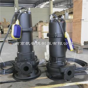 切割帶鉸刀排污泵MPE150-2 南京凱普德