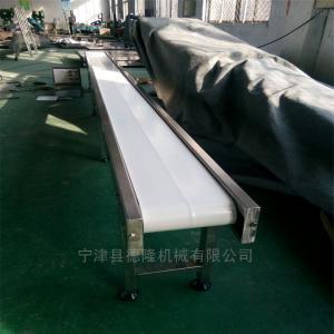 dl-18不锈钢食品输送机食品皮带输送线