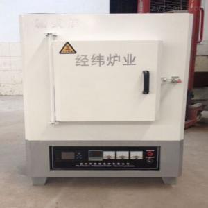 JINGWEI供應   XS-20-12箱式電爐  馬弗爐 經緯電爐