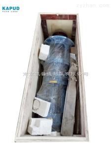 低轉速JBJ型槳式攪拌機 處理污水量