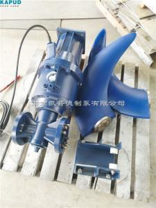 攪拌聚力大潛水推流器QJB7.5/4-2500/2-61P
