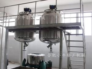 XN-JJG500500L不銹鋼冷凍結晶釜