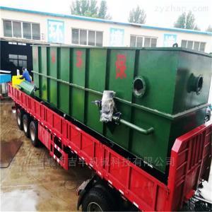水果罐头生产污水处理设备工艺流程