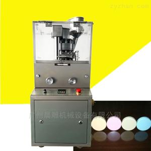 ZP-5/7/9B消毒片/浴鹽片壓片機價格找晨雕機械廠家