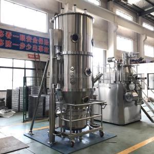 FL沸騰干燥制粒設備廠家