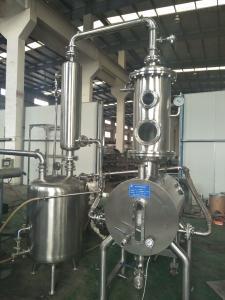 XZNT旋轉薄膜蒸發器簡介